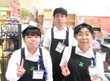 食品館アプロ 大池橋店のアルバイト情報
