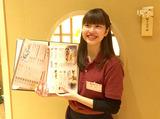 鳥ちゃん 茅ヶ崎店のアルバイト情報