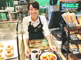 TULLY'S COFFEE(タリーズコーヒー) 大阪城天守閣前店 ※10月 NEW OPENのアルバイト情報