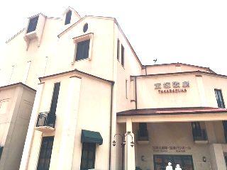 阪急電鉄(株) 創遊事業本部のアルバイト情報