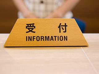 株式会社ナイチンゲール 札幌支店のアルバイト情報
