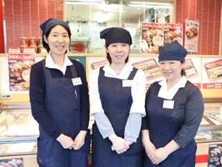 海鮮三崎港 ラスカ平塚店のアルバイト情報