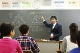 京進 小中部 千種校のアルバイト情報