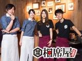 相席屋 新宿東口店のアルバイト情報