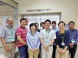 井田日中活動センターのアルバイト情報