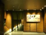 東京日本橋BAY HOTELのアルバイト情報