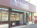 レストラン カステッロのアルバイト情報