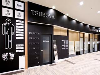 TSUBOYAのアルバイト情報