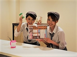 TINY CAFE〜タイニーカフェ〜 VEGA千葉南店のアルバイト情報