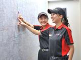Pizza Hut 山形中央店 ※10月13日オープンのアルバイト情報