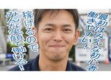 サンパーキング 羽田浮島店のアルバイト情報