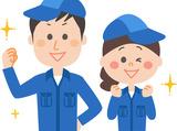 株式会社パレックス札幌営業所のアルバイト情報