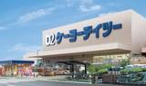 ケーヨーデイツー 洋光台店のアルバイト情報