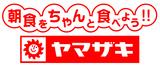 山崎製パン株式会社 横浜第一工場のアルバイト情報