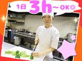 焼肉レストラン 安楽亭 川崎南町店 ※3077のアルバイト情報