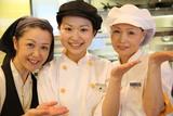 0H1358_株式会社グリーンハウス (勤務先:銀行関連施設)のアルバイト情報
