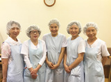 医療法人社団杉四会 杉山産婦人科のアルバイト情報