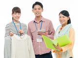 株式会社インアドバンス ※川崎エリアのアルバイト情報