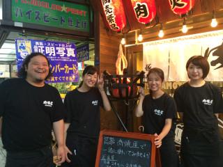 塚本 肉焼屋のアルバイト情報