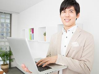 株式会社日本システムサプライのアルバイト情報