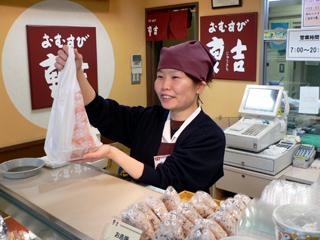 重吉 国分寺西武コンコース店のアルバイト情報