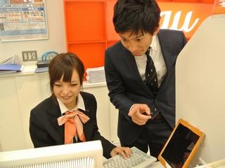 エディオン京橋店/株式会社日本パーソナルビジネスのアルバイト情報