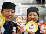 魚魚丸 イオンモール東浦店のアルバイト情報