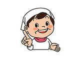 株式会社大高商事 (勤務地:黒羽幼稚園)のアルバイト情報