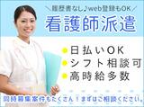 株式会社キャストのアルバイト情報