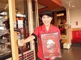 ブロンコビリー 昭島昭和の森店のアルバイト情報