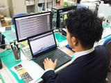 株式会社ANPのアルバイト情報