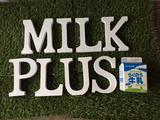 有限会社ミルクプラスのアルバイト情報