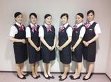 【勤務先:羽田空港国際線ターミナル内 JALラウンジ】ロイヤル空港高速フードサービス株式会社のアルバイト情報