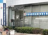 公益社団法人 愛知宅地建物取引業協会 名西支部のアルバイト情報