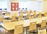 楽天大阪支店 カフェテリアのアルバイト情報