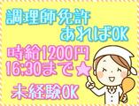 株式会社マイナビワークス 京都オフィスのアルバイト情報
