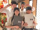彩蔵 南浦和店(サイゾウ)のアルバイト情報