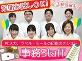 カネ美食品株式会社のアルバイト情報
