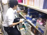 尾崎歯材株式会社のアルバイト情報