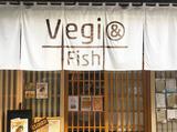 有機野菜と蝦夷あわびのお店 ベジ&フィッシュ (Vegi&Fish)のアルバイト情報