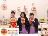 アンパンマンテラス横浜 (横浜アンパンマンこどもミュージアム&モール内)のアルバイト情報