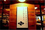 NIHONBASHI BREWERYのアルバイト情報