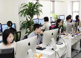 株式会社センターグローブのアルバイト情報