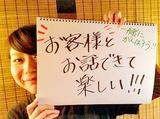 鍋奉行 宇都宮駅東店のアルバイト情報
