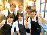 焼肉問屋 牛蔵(ぎゅうぞう)のアルバイト情報