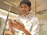 ねぎポ 有楽町店のアルバイト情報