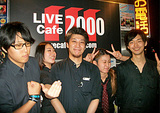 LIVE Cafe 2000のアルバイト情報