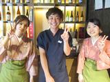 旬鮮の房 はたごや 新大阪店のアルバイト情報