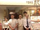 虎包(フーパオ) 新百合ヶ丘店のアルバイト情報