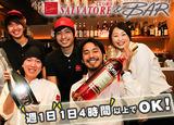 SALVATORE CUOMO&BAR(サルヴァトーレ クオモ & バール) 武蔵小山店のアルバイト情報